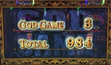 ミリオンゴッド 神々の凱旋 終了画面 3セット