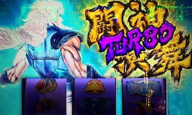 北斗の拳 修羅の国篇 闘神演舞ターボ シャチ