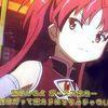 魔法少女まどか☆マギカ2 舐めんなよボーナスはね・・・誰にだって揃えられるもんじゃない 杏子
