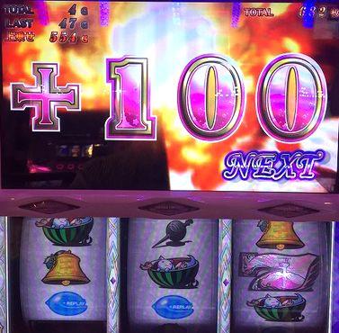 魔法少女まどか☆マギカ ワルプルギスの夜 スイカ +100G 3桁乗せ
