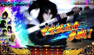 バジリスク3 卍谷防衛戦 弦之介レインボー