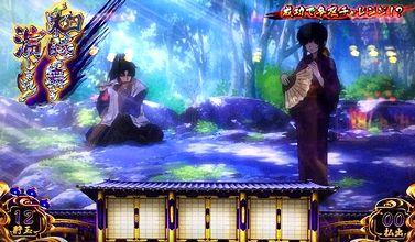 バジリスク3 花火柄 和睦の舞を演じきれ!