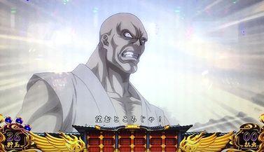 バジリスク3 甲賀卍谷防衛戦