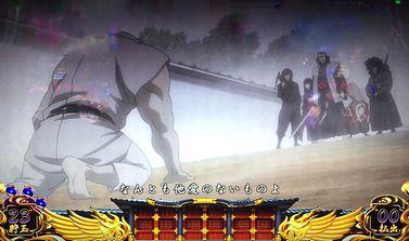 バジリスク3 甲賀卍谷防衛戦 刑部のみ