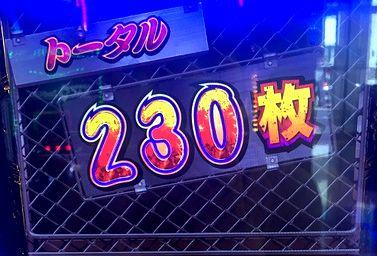 鬼浜爆走紅蓮隊 愛 超鬼カード