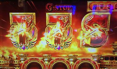 ミリオンゴッド 神々の凱旋 G-STOP7テンパイはずれ