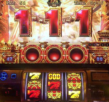 ミリオンゴッド 神々の凱旋 赤7 1揃い 天空の扉