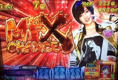 AKB48 バラの儀式 ミックスチャンス