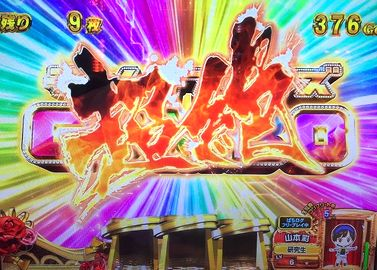 AKB48 バラの儀式 超絶サプライズコンボ