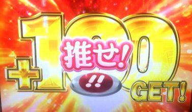 AKB48 バラの儀式 てっぺんチャレンジ 強チェリー
