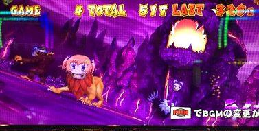 獣王 王者の覚醒 ライオン神