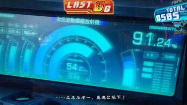 宇宙戦艦ヤマト2199 波動砲チャレンジ失敗