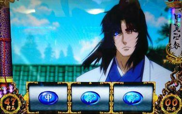 バジリスク絆 甲賀卍谷 通常