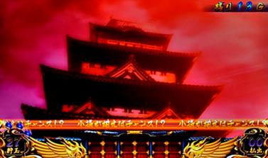 バジリスク3 駿府城ミッション
