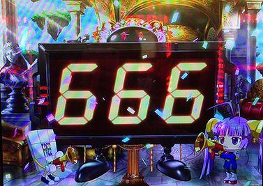 スーパービンゴネオ 初Hooah! 666G