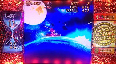 アラジンA2 スーパーアラジンチャンス 宇宙