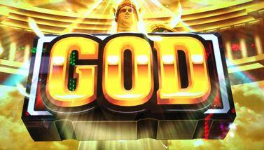 ミリオンゴッド 神々の凱旋 GOD揃い