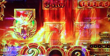 ミリオンゴッド 神々の凱旋 G-STOP 7図柄