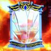 ミリオンゴッド 神々の凱旋 鏡