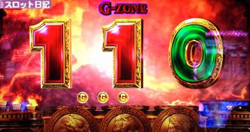 ミリオンゴッド 神々の凱旋 G-ZONE