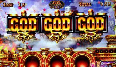 ミリオンゴッド 神々の凱旋 GOD揃い GODナビ