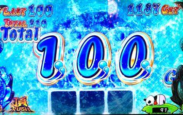 押忍!サラリーマン番長 +100G