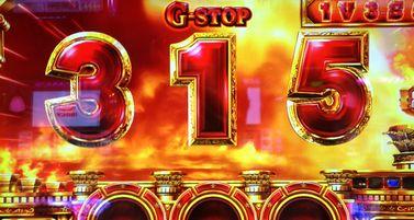 ミリオンゴッド 神々の凱旋 G-STOP リーチ目 315