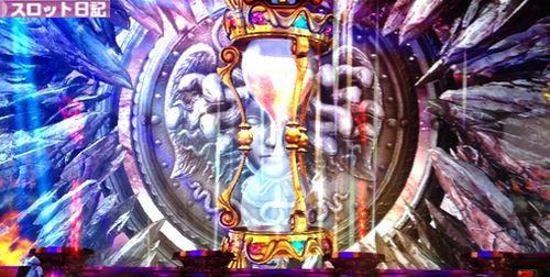 ミリオンゴッド 神々の凱旋 SGG メデューサモード 巻き戻し