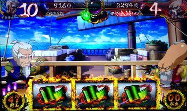 バジリスク絆 甲賀10人 巻物 完全勝利