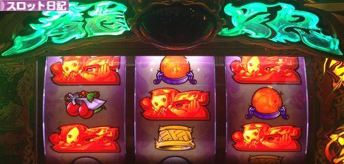 ドラゴンギャル 双龍の闘い 赤7ダブル揃い
