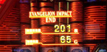エヴァンゲリオン希望の槍