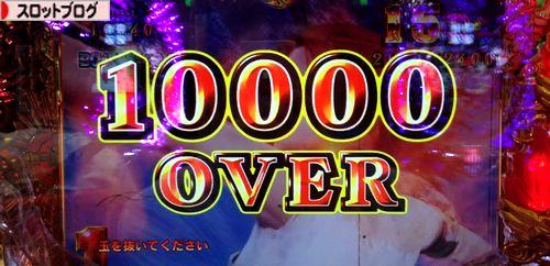 CRミリオンゴッドライジング 一万発 10000オーバー