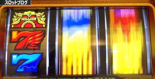ミリオンゴッド 神々の凱旋 中段赤7 プレミアフラグ