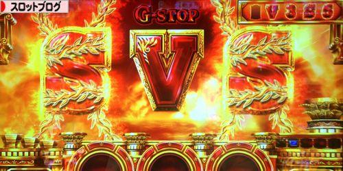 ミリオンゴッド 神々の凱旋 G-STOP HOLD目