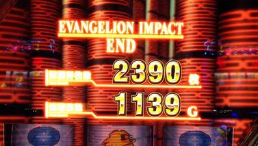 エヴァンゲリオン希望の槍 2千枚