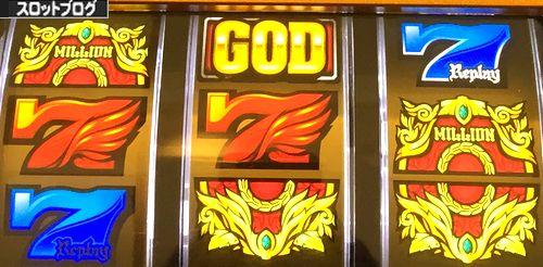 ミリオンゴッド 神々の凱旋 先読み3図柄 中段赤7