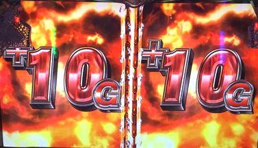 鬼武者3 時空天翔 下水道ステージ 中段チェリー +10