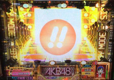 ぱちすろAKB48 バラの儀式 京楽マーク