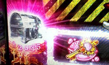 ルパン三世 ロイヤルロード 銀宝箱