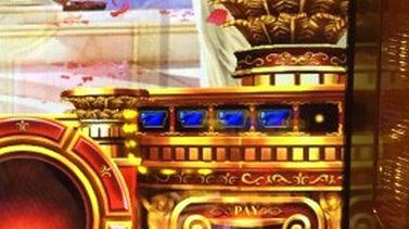 ミリオンゴッド 神々の凱旋 GG中青7の4連