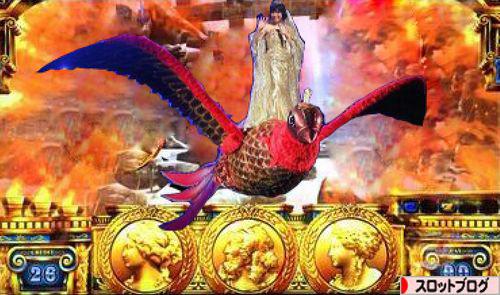 ミリオンゴッド 神々の凱旋 火の鳥 水森かおり