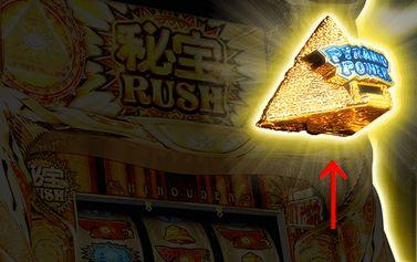 秘宝伝 伝説への道 ピラミッド役物 ピラミッドタッチ