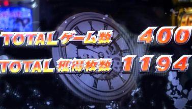 鬼武者3 時空天翔 終了画面