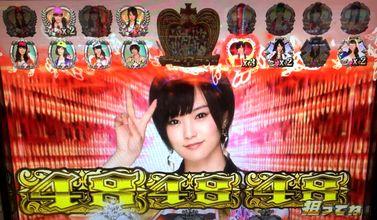 ぱちすろAKB48 バラの儀式 チームサプライズコンボ 赤背景