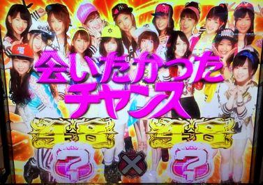 ぱちすろAKB48 バラの儀式 会いたかったチャンス