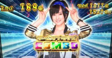 ぱちすろAKB48 バラの儀式 チームサプライズコンボ