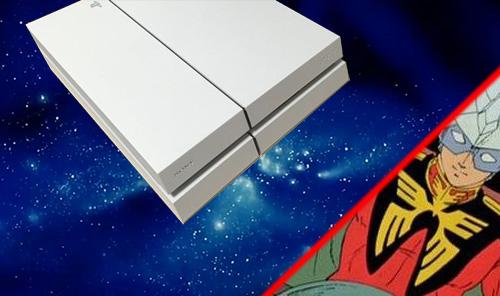 PS4 グレイシャーホワイト シャア 白いヤツが出てきただと
