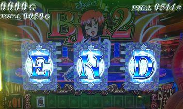スーパーブラックジャック2 STストックタイム END 単発