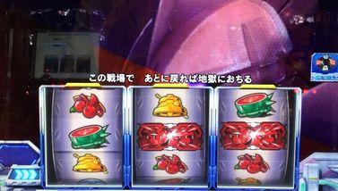 スロット機動戦士ガンダム 覚醒-Chained battle- 赤図柄を狙え 失敗