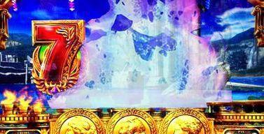 ミリオンゴッド 神々の凱旋 神の雷 第一停止7 合成